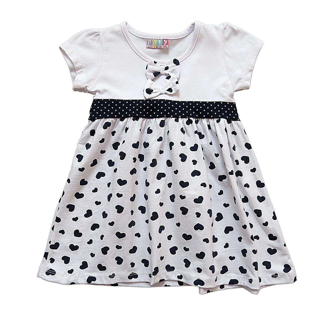 Летнее платье для девочки. 98-104;  110-116 см