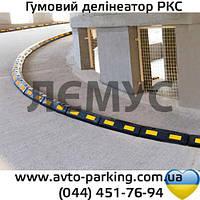 Делинеатор для велодорожек, паркингов и других территорий РКС