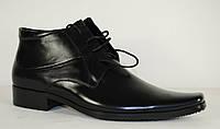 Ботинки мужские кожаные теплые