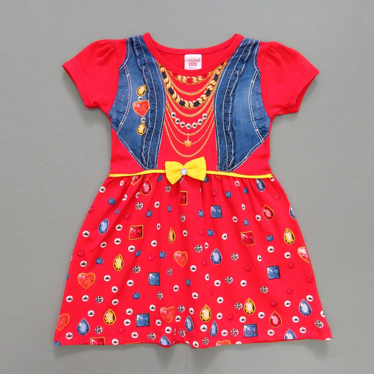 Летнее платье для девочки. 98 см