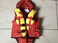 Жилет спасательный детский (вес пользователя 10-30 кг)