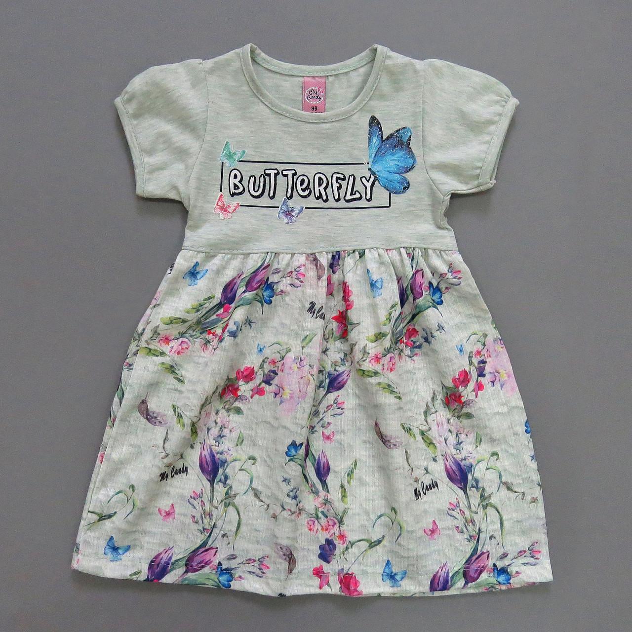 """Летнее платье """"Бабочки"""" для девочки. 98, 104, 122 см"""
