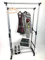 Стійка для одягу