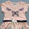 """Летнее платье """"Бабочки"""" для девочки. 98-104 см, фото 3"""