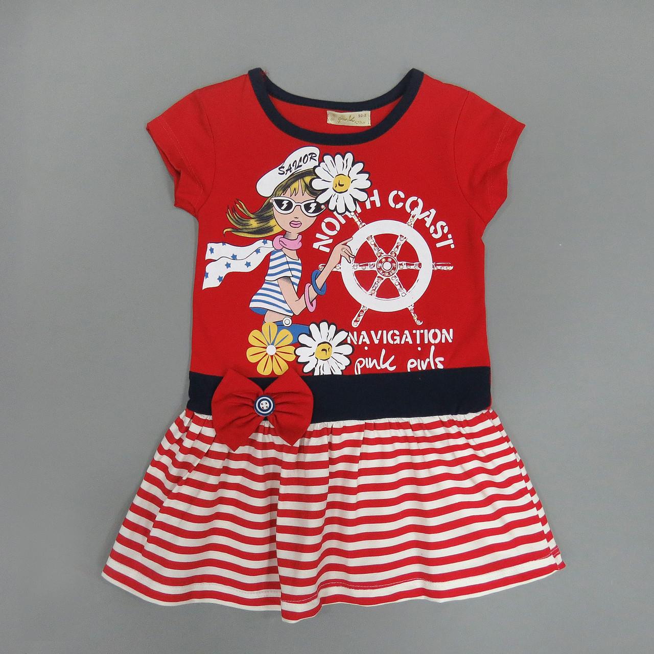"""Летнее платье """"Морячка"""" для девочки. 92, 98 см"""