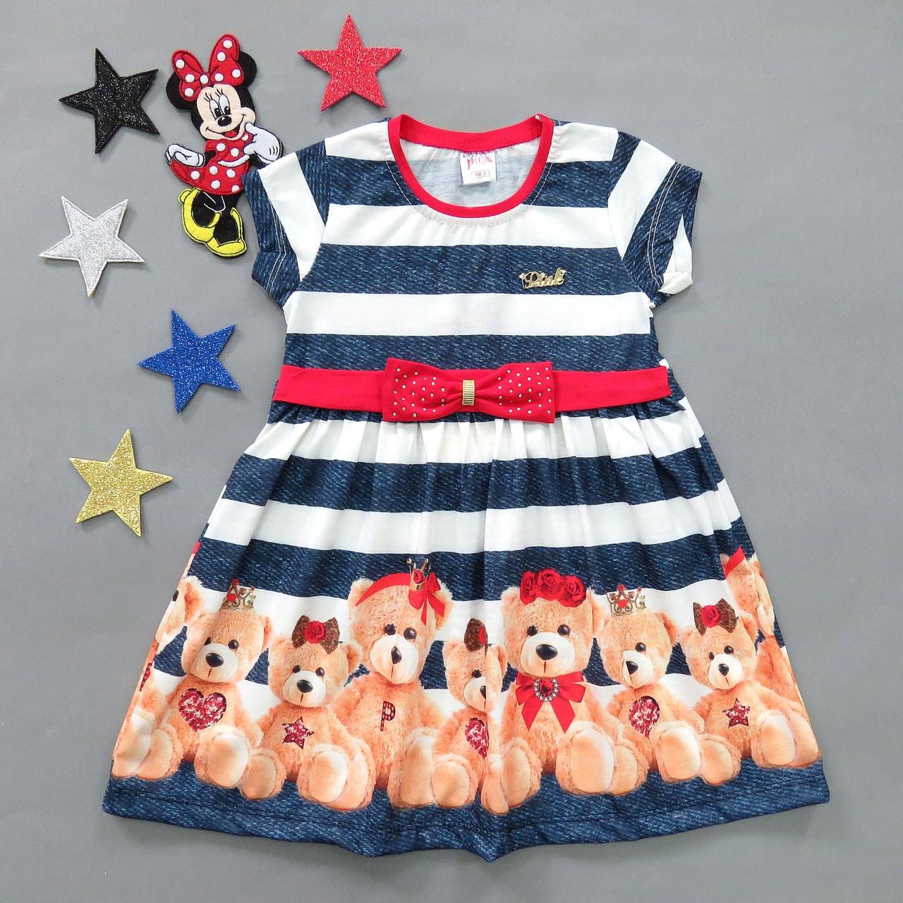 """Летнее платье """"Медвежата"""" для девочки. 98 см"""