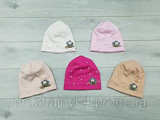 Трикотажная шапка с бусинками, подкладка х/б 46-48р . 5 шт упаковка разных цветов.
