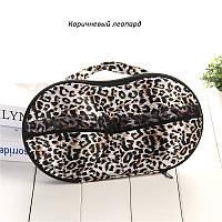 """Органайзер для белья """"Бюстгальтер""""коричневый леопард 01052/10, фото 1"""