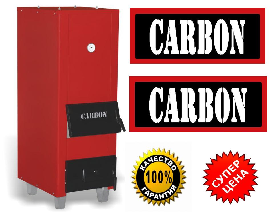 Котел твердотопливный Carbon КСТО-30М длительного горения