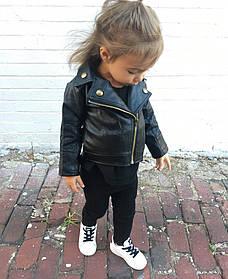 Куртка косуха детская демисезонная из экокожи унисекс черная  1-5 лет