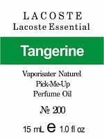 Lacoste Essential * Lacoste (Tangerine) - 15 мл композит в роллоне