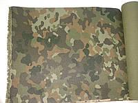 Ткань камуфлированная , Бундес , хлопок, Т-3