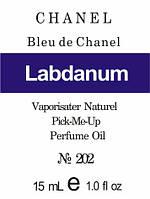 Bleu de Chanel * Chanel (Labdanum) - 15 мл композит в роллоне