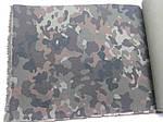Ткань камуфлированная , Бундес , хлопок, Т-3, фото 3