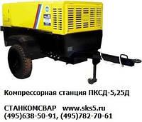 Дизельный компрессор ПКСД-5,25ДМ на шасси