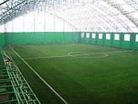 Искусственная трава для футбола
