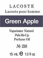 Lacoste pour homme * Lacoste (Green Apple) - 15 мл композит в роллоне