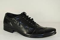 Туфли мужские, фото 1