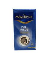 Кофе молотый Movenpick Der Milde 500 гр., фото 1