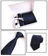 Подарочный мужской набор: галстук, запонки, платок, зажим, коробка синий GS856