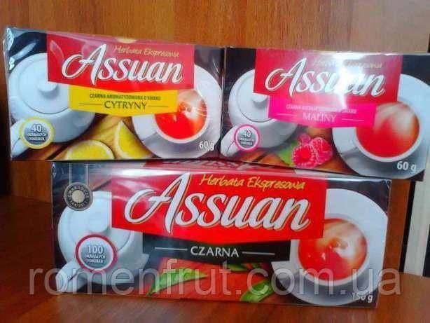 Чай польский фруктовый 40 пакетиков