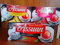 Чай польский фруктовый 100 пакетиков