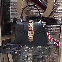 50c83b01767d Gucci сумки оптом в Украине. Сравнить цены, купить потребительские ...