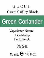 Gucci Guilty Black * Gucci (Green Coriander)  - 15 мл композит в роллоне