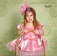 Карнавальный костюм кукла, цветочек