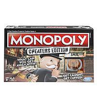 Игра Монополия мошенников Monopoly Game Cheaters Edition Board Game