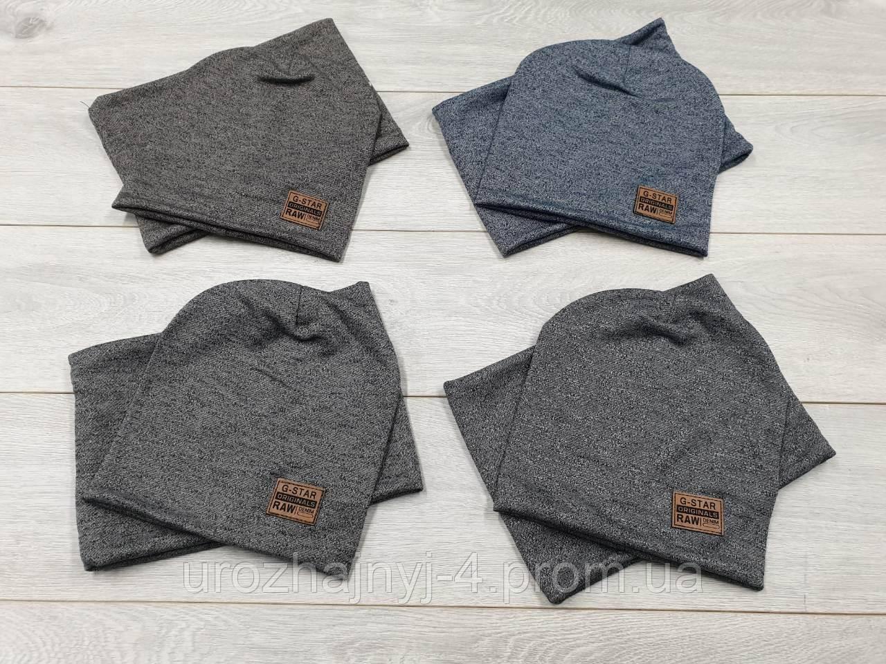 Комплект шапка и хомут р48-50 подкладка х/б 5 шт в упаковке.