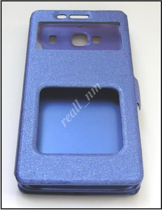 Синий чехол-книжка для смартфона Xiaomi Redmi 2, 2s, Red Rice 2