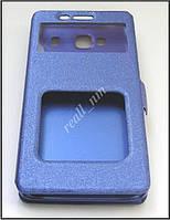 Синий чехол-книжка для смартфона Xiaomi Redmi 2, 2s, Red Rice 2, фото 1