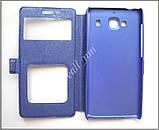 Синий чехол-книжка для смартфона Xiaomi Redmi 2, 2s, Red Rice 2, фото 3