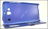 Синий чехол-книжка для смартфона Xiaomi Redmi 2, 2s, Red Rice 2, фото 2