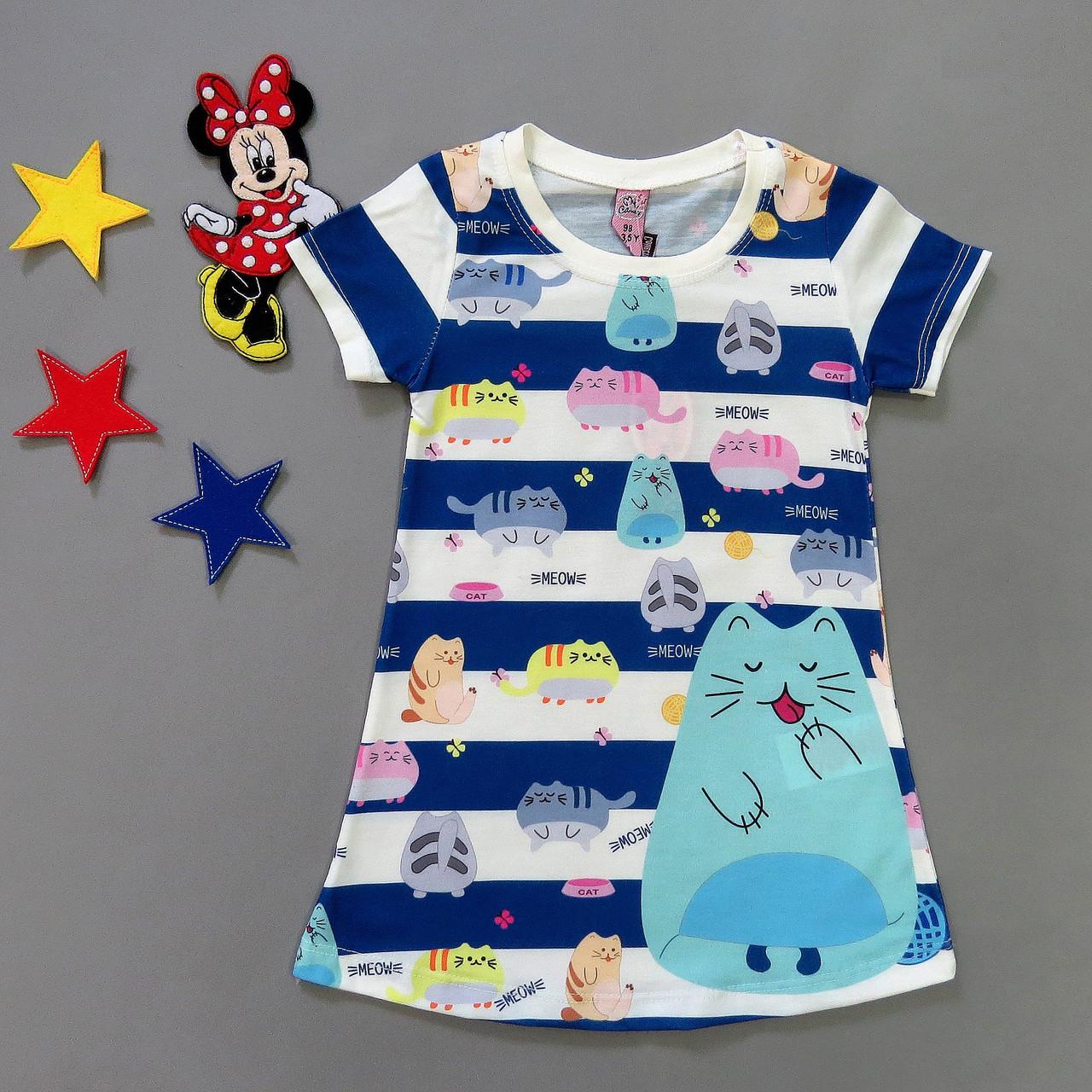 """Летнее платье-туника """"Котик"""" для девочки. Маломерит. 98, 104, 116 см"""
