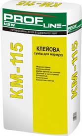 Клейова суміш Profline для мармуру КМ – 115, 25 кг