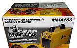 Сварочный инверторный аппарат СВАРМАСТЕР MMA 180, фото 5