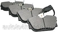 Колодки тормозные задние (комплект) JP Group 1163706010
