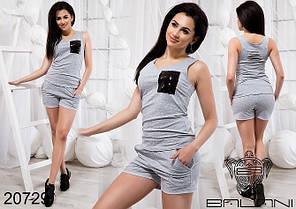 1a74693fddc Костюмы с шортами - заказать в Одессе от компании