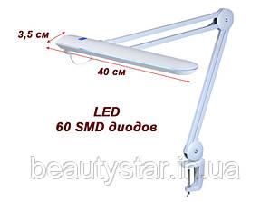 Настольная лампа мастера маникюра мод. 9502 LED