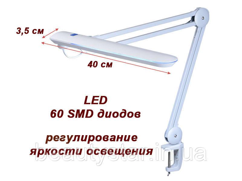 Лампа настольная для маникюра светильник мод. 9502 LED с регулировкой яркости