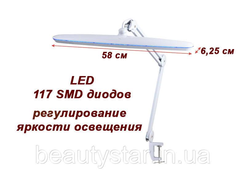 Настольная лампа - светильник маникюрный мод. 9503 LED