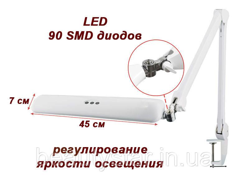 Настольная Led лампа с регулировкой света для маникюра, для наращивания ресниц 8017