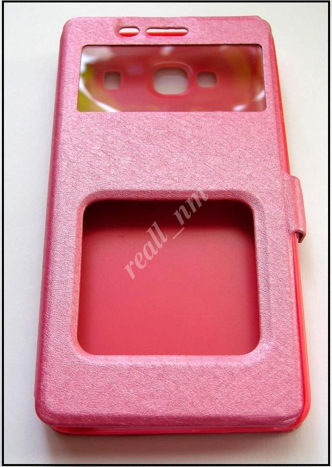 Розовый чехол-книжка для смартфона Xiaomi Redmi 2, 2s, Red Rice 2