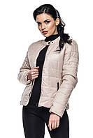 Женская демисезонная куртка Kariant Марта 46 Беж