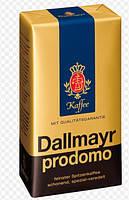 Dallmayr Prodomo 500 гр мелена