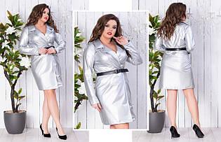 Стильное кожаное платье-плащ из качественной искусственной кожи, батал большие размеры
