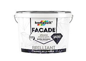 Краска фасадная матовая Kompozit FACADE LUXE Белая 14 кг