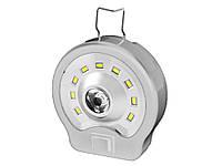Туристический походный фонарь BL-985-9SMD+1LM с магнитом, 3xAAA  Белый